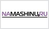 Стайлинг-студия Namashinu.ru